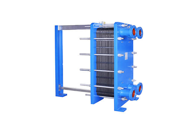Food Grade Plate Heat Exchanger for Milk Pasteurization
